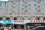 Dong An Business Hotel
