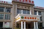Отель Shanghai Vienna Boutique Hotel Qibao
