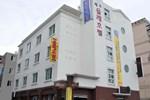 Отель Jeju Olleh Hotel