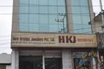 H. K. J. Residency