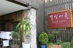 Гостевой дом Star-maru Guesthouse