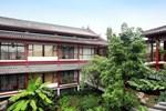 Guilin Zizhou Four Season Resort Hotel