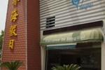 Отель Hengsha Island Yanghai Holiday Hotel