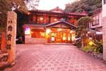 Отель Sansou Nagisa