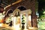 Отель Shin-yokohama Kokusai Hotel