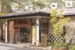 Отель Shohaku