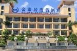 Апартаменты Golden Sojourn Resort Xing Long