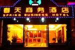 Dujiangyan Spring Business Hotel