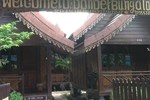 Гостевой дом Dondet Bungalows and Restaurant
