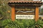 Отель Soppong River Inn