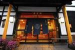 Отель Yakushi no Yu Yumotokan