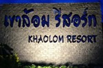 Khaolom Resort