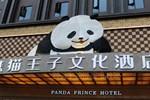 Chengdu Panda Prince Culture Hotel
