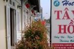 Отель Tay Ho Hotel