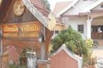 Гостевой дом Champasak Guesthouse