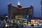 Отель Plaza Hotel Yuyao