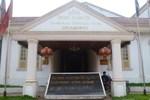 Отель Dan Savanh Hotel