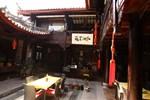 Отель Pacific Sunrise Lijiang Inn