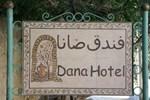 Отель Dana Hotel