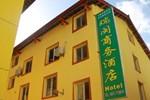 Отель Jiuzhaigou Ruimin Business Hotel