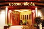 Отель New Suanmali hotel