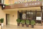 Atour hotel Datang Furong Garden Branch