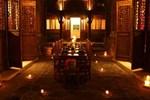 Отель Jing's Residence