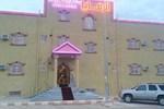 Апартаменты Al Rafaya Hotel Apartment