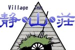 Village Inn Seizanso