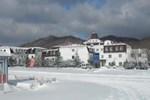 Отель Yabuli Windmill Village