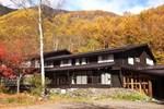 Norikura Kanko Hotel Yamayuri