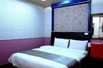 Отель Ryhan Hotel