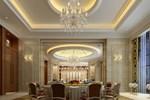 Отель Royal Oriental Garden Hotel