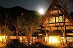 Отель Hazu Gassyo