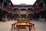 Отель Cheng Shi Ge Inn