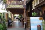 Отель Baanfai Guesthouse