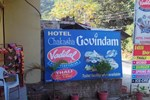 Отель Hotel Chakasha Govindam