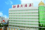 Fangyang Hotel Xiamen