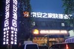 Отель Jingan Express Hotel