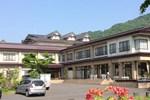 Отель Towadako Lakeside Hotel