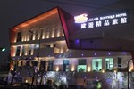 Отель All-Ur Boutique Motel-Yi-Lan Branch