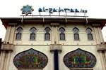 Отель El-Zahraa Hotel