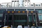 Отель Chengdu Sai Jia Shu Shi Business Hotel