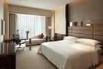Отель Sheraton Hefei Xinzhan Hotel