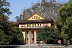 Отель Prince City Honglou Hotel