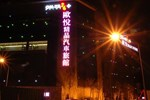 Отель OHYA Boutique Motel - LinKou Branch