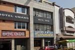 Отель Hotel Umang