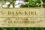 Baankiri Guesthouse