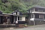 Отель Dogashima Land Hopia