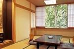 Отель Kusatsu Skyland Hotel